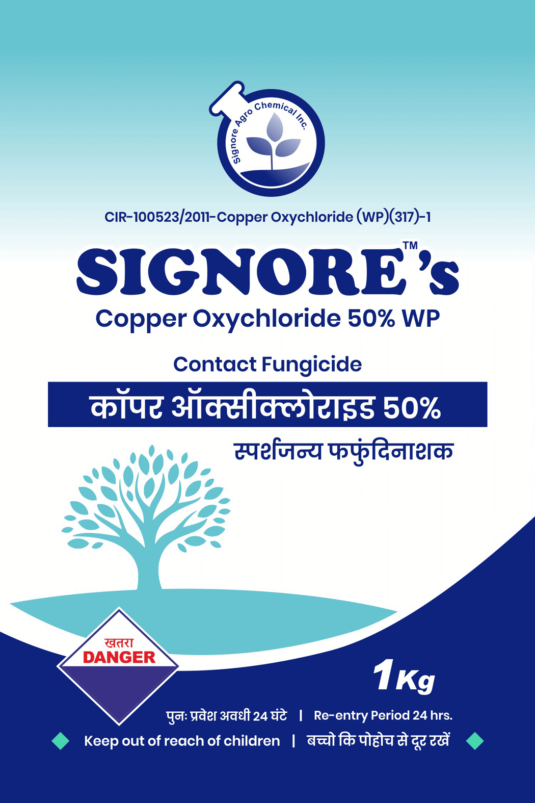 Copper-Oxychloride-50%-WP
